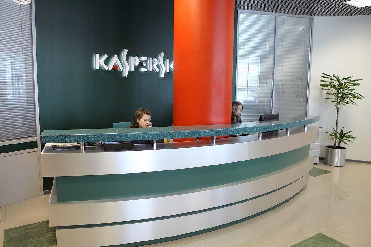 kaspersky-arqus-ru